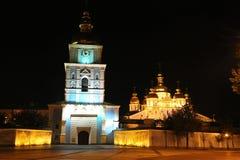 Mikhailovsky gouden-Overkoepeld Klooster, Kiev, de Oekraïne royalty-vrije stock fotografie