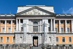 Mikhailovsky slott, Sankt Petersburg, Ryssland Fotografering för Bildbyråer