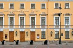 Mikhailovsky theatre. Zdjęcie Royalty Free
