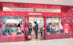 Miki house shop in hong kong. Miki house shop, located in Harbour City, Tsim Sha Tsui, Hong Kong. miki house is a kids clothing retailer in Hong Kong Royalty Free Stock Photos