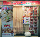 Miki Nail shop in hong kong Royalty Free Stock Photo