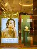 Mikimoto shop at Siam Paragon, Bangkok, Thailand, May 9, 2018 royalty free stock photos