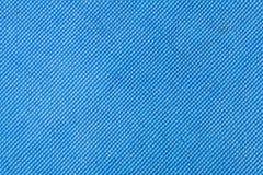 mikro włókno tekstura Zdjęcie Stock