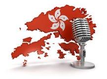 Mikrofon och Hong Kong (den inklusive snabba banan) vektor illustrationer