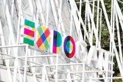 MILÁN, ITALIA - 13 DE MAYO: puerta 2015 de la expo de la muestra, el 8 de octubre de 2015 yo Foto de archivo