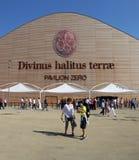 Milán, Italia - 8 de septiembre de 2015 EXPO MILANO Pabellón cero Imagen de archivo libre de regalías