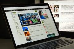Milão, Itália - 10 de agosto de 2017: Sohu homepage do Web site de COM É Fotos de Stock
