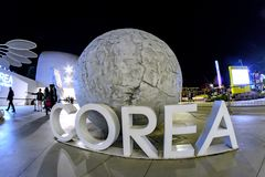 Milão, Itália - 20 de outubro de 2015: A inscrição de Coreia no fundo de uma grande pedra arredondada Foto de Stock Royalty Free