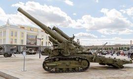 152-milímetro del arma de BR2 1935 del modelo Pyshma, Ekaterinburg, Rusia - agosto Imagenes de archivo