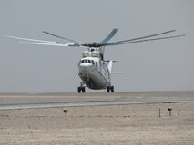 Mil Mi-26 helicopter in Afghanistan Stock Photo