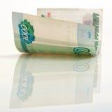 Mil rublos Fotografía de archivo libre de regalías