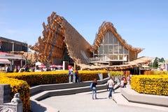 Milaan Expo 2015 Stock Foto