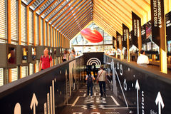 Milaan Expo 2015 Royalty-vrije Stock Afbeelding