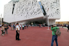 Milaan Expo, Italië Stock Fotografie