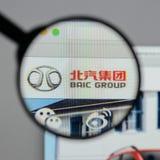 Milaan, Italië - Augustus 10, 2017: Automobiel de Groep van Peking embleem  Stock Foto