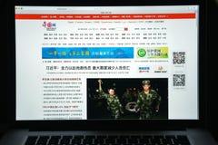 Milaan, Italië - Augustus 10, 2017: China Com-websitehomepage Het I Royalty-vrije Stock Foto