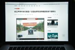 Milaan, Italië - Augustus 10, 2017: China Com-websitehomepage Het I Stock Afbeelding