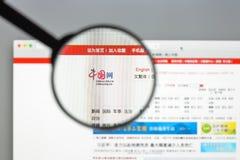 Milaan, Italië - Augustus 10, 2017: China Com-websitehomepage Het I Royalty-vrije Stock Fotografie