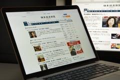 Milaan, Italië - Augustus 10, 2017: De homepage van de Nikkeiwebsite Het is N Stock Foto's