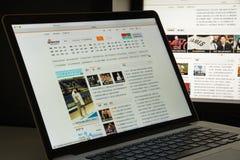 Milaan, Italië - Augustus 10, 2017: De homepage van de Sinawebsite Het is a.c. Royalty-vrije Stock Foto's