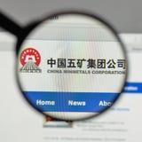 Milaan, Italië - Augustus 10, 2017: Min de metalenembleem van China op het Web Royalty-vrije Stock Fotografie
