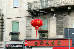 Milaan, Milaan, Chinese nieuwe year'eve Royalty-vrije Stock Foto's