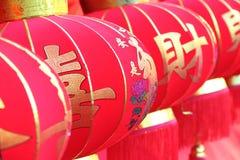 Milaan, Milaan, Chinese nieuwe year'eve Royalty-vrije Stock Fotografie