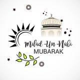 Milad-Η.Ε-Nabi Στοκ Εικόνες