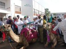 Milad un Nabbi celebration. Muslims perform a procession to mark Milad un Nabbi celebrations in Africa Nairobi Kenya Royalty Free Stock Images