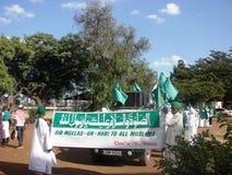 Milad un Nabbi celebration. Muslims perform a procession to mark Milad un Nabbi celebrations in Africa Nairobi Kenya to mark the birth day anniversary of Prophet Stock Images