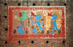 Milan - Detail of Castello Sforzesco Royalty Free Stock Photos
