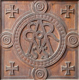 Milan - detail from church gate Royalty Free Stock Images