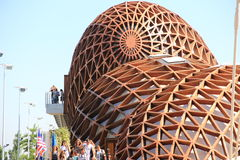 Milan - expo 2015 Photos stock