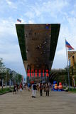 Milan Expo fotografie stock libere da diritti