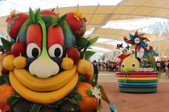 Milan - Expo 2015 Royalty Free Stock Photos