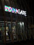 Milan Expo Stock Photo