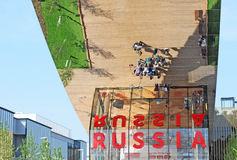Milan, expo 2015, russian pavilion Stock Photo