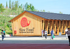 Milan, expo 2015, slow food pavilion. MILAN, ITALY - MAY 28, 2015: Expo 2015 'feeding the planet, energy for life' is attracting millions of people from the Royalty Free Stock Photo