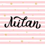 Milan hand lettering. Milan - trendy brush hand lettering. Background with pink stripes and gold glitter circles. Greetings for t-shirt, card, tag, banner Royalty Free Stock Images