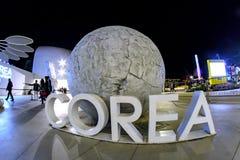 Milan, Italie - 20 octobre 2015 : L'inscription de la Corée sur le fond d'une grande pierre arrondie Photo libre de droits