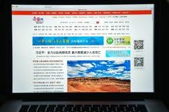 Milan Italien - Augusti 10, 2017: Kina com-websitehomepage Det I Arkivfoto