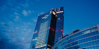 Milan, Italy june 30 2014: Regione Lombardia palace , night scene Stock Images