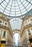 MILAN, ITALY - JUNE 8, 2016: View of Galleria Vittorio Emanuele Stock Photos