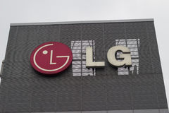 MILAN, ITALY - MARCH 02, 2017: LG logo on the building. In Milan, Italy Royalty Free Stock Photography