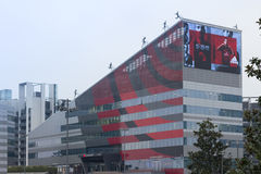 MILAN, ITALY - MARCH 02, 2017: Milan Lombardy, Italy: modern o. Ffice building in the new Portello area hosting the headquarter of A.C. Milan, historic football Stock Photo