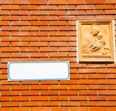 Milan   italy old church concrete wall  brick       madonna Royalty Free Stock Photo