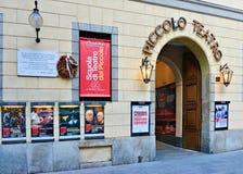 Milan italy  piccolo teathre Royalty Free Stock Image