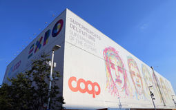 Milan, Italy - 8th September, 2015. EXPO MILANO. Coop Pavilion Royalty Free Stock Image