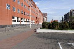 Milan,milano bicocca university Stock Images