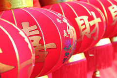 Milan,milano,chinese new year'eve Royalty Free Stock Photography